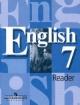 Английский язык 7 кл. Книга для чтения с online поддержкой
